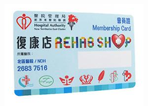 cardkd-medical-cards