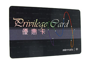 cardkd-preferential-cards